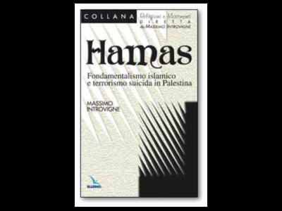 Uno sguardo su Hamas