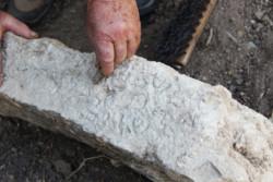 Iscrizioni antiche di 1.700 anni riportate alla luce nel nord di Israele