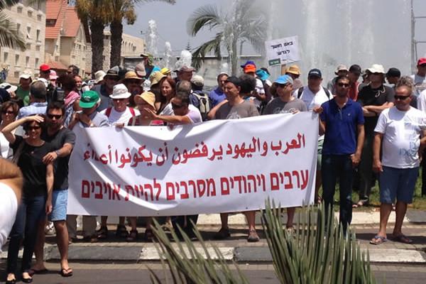 Rare ma non mute, voci di pace in Israele