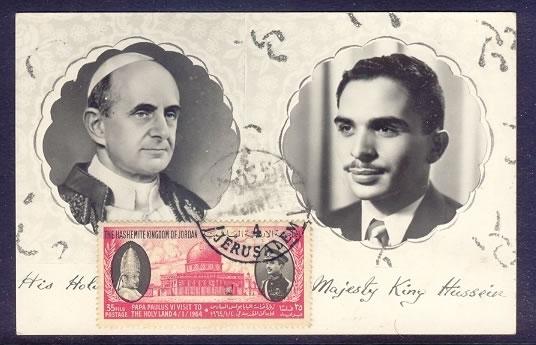 Giordania. Uno dei quattro esemplari di Amman con Paolo VI e re Hussein su cartolina con i medesimi ritratti.