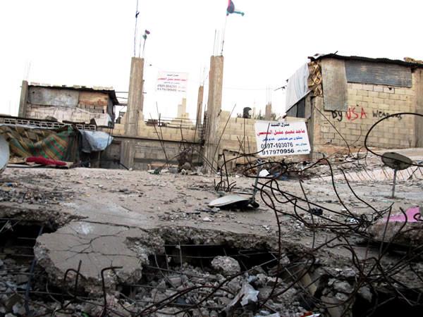 Alcune aree sono state completamente rase al suolo dai bombardamenti israeliani.