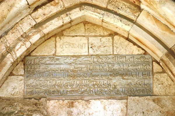 Iscrizione in arabo sul timpano della chiesa. Risale al periodo in cui l'edificio venne utilizzato come scuola coranica.