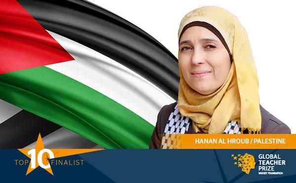 Una palestinese tra i finalisti del Premio internazionale al miglior insegnante
