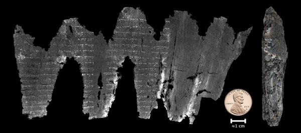 La tecnologia digitale «salva» un antico rotolo del <i>Levitico</i>