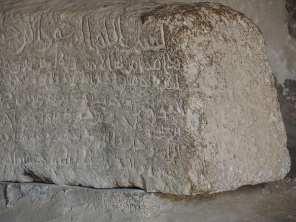 Dettaglio di iscrizioni incise nella roccia.