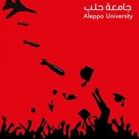 Un poster elaborato dagli studenti dell'università di Aleppo per commemorare i compagni uccisi nel gennaio 2013.