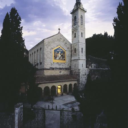 La basilica della Visitazione, ad Ein Karem, presso Gerusalemme. (foto P. Colla)