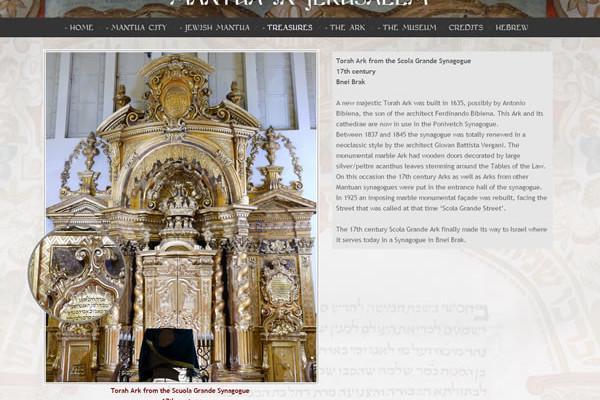 L'Arca della <i>Torah</i> della Sinagoga Grande di Mantova riprodotta in una delle pagine della mostra virtuale. [clicca sull'immagine per la galleria, 1/3]