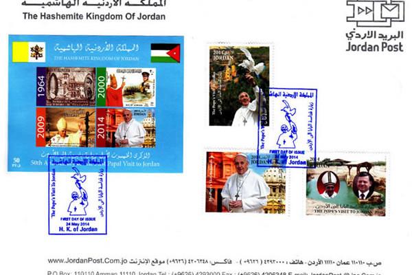 L'emissione del Regno di Giordania.