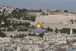 Quale status per Gerusalemme?
