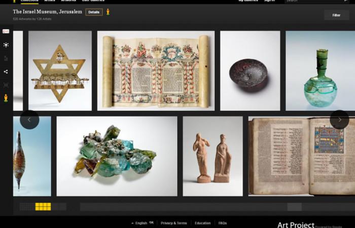 Il Museo di Israele a casa vostra con <i>Google</i>