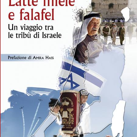 La copertina del libro di Elisa Pinna.