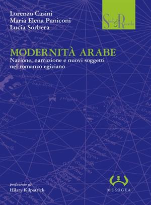 Identità e nazione nel romanzo egiziano