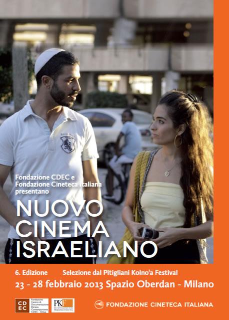 A Milano sei giorni di cinema israeliano