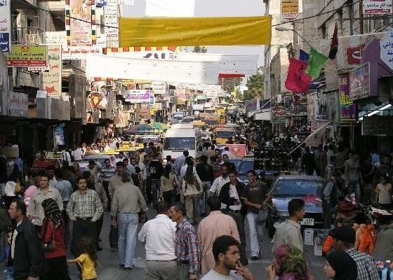 Un compito per i palestinesi: ridurre la dipendenza dagli aiuti