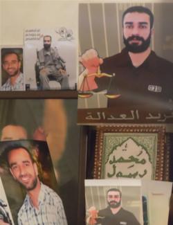 Il dramma di Samer 'Issawi, da 200 giorni in sciopero della fame