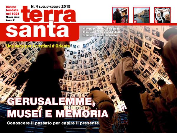 La copertina del numero di luglio-agosto 2015 di <i>Terrasanta</i> su <i>tablet</i>. (clicca sull'immagine per aprire la galleria)
