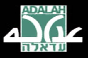 Le proprietà dei profughi palestinesi in una mappa interattiva