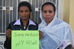 Il Libano apre gli occhi sugli abusi contro le lavoratrici immigrate