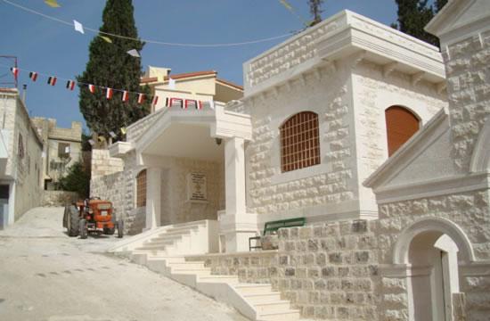 L'esterno della nuova sede dell'ambulatorio di Qnayeh, in Siria.