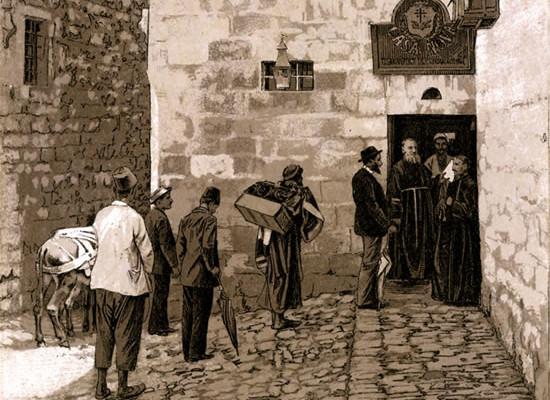 Pellegrini sulla soglia dell'ingresso della <i>Casa Nova</i> di Gerusalemme in un disegno d'epoca.