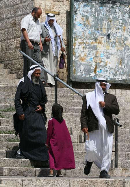 Arabi israeliani. Tra identità e lealtà