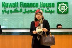 Banche e Corano