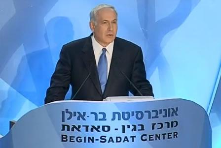 I punti fermi di Bibi