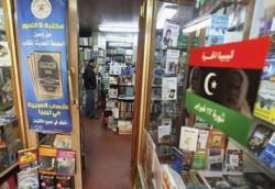 A Bengasi i libici riscoprono i libri