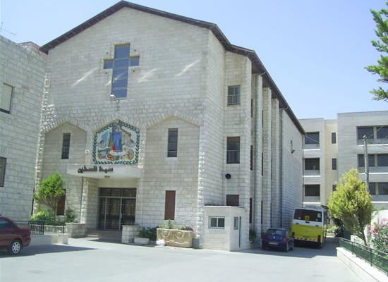 Scorcio della casa generalizia delle Suore del Santo Rosario a Beit Hanina, Gerusalemme. (foto E. Biselli)