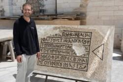 Gerusalemme, scoperta iscrizione bizantina alla Porta di Damasco