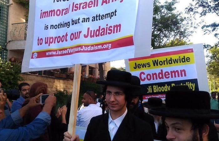 Fra morti e proteste le celebrazioni in Israele
