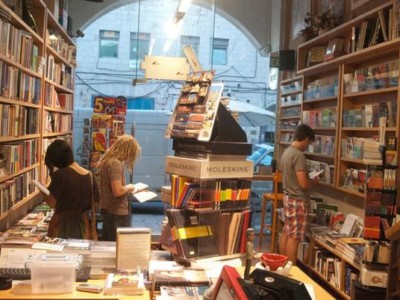 Un salto all'<i>Educational Bookshop</i> di Gerusalemme Est