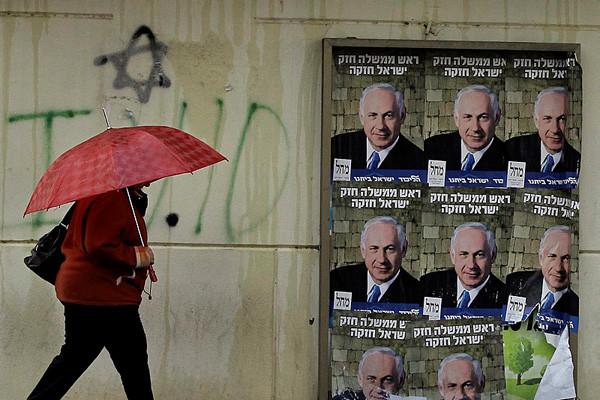 Elezioni in Israele: Il mio voto, la tua voce