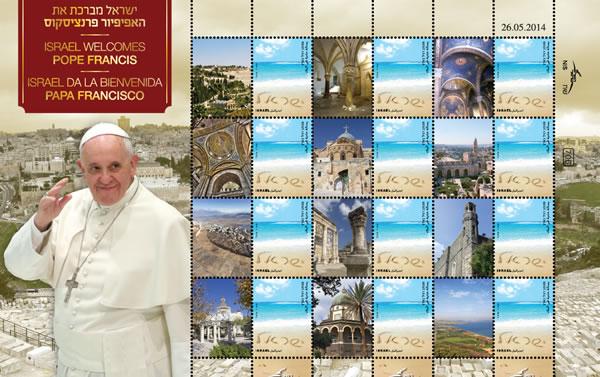 Il foglio con i francobolli emessi da Israele. (clicca sull'immagine per la galleria)
