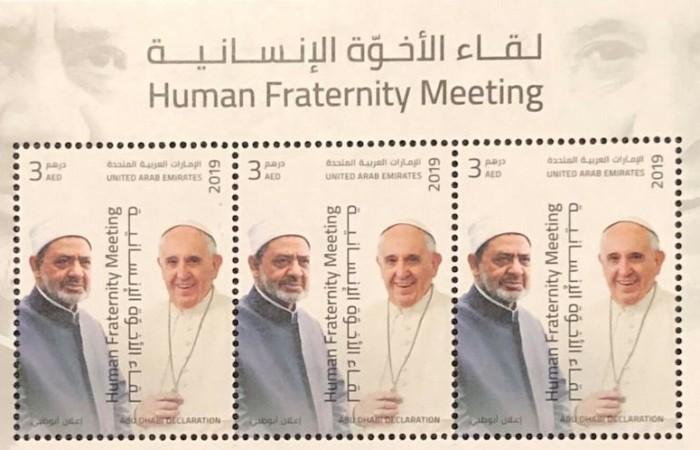 Anche negli Emirati Arabi Uniti un francobollo sul dialogo tra credenti in occasione del viaggio di papa Francesco ad Abu Dhabi.