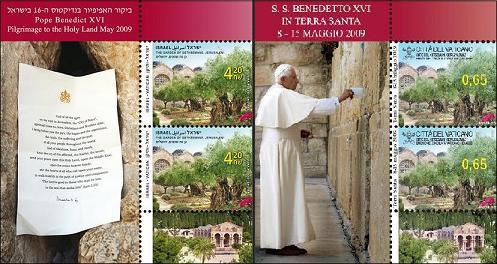 Vaticano e Israele, un francobollo celebrativo