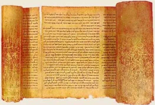 Il Rotolo di Isaia esposto al Museo del Libro