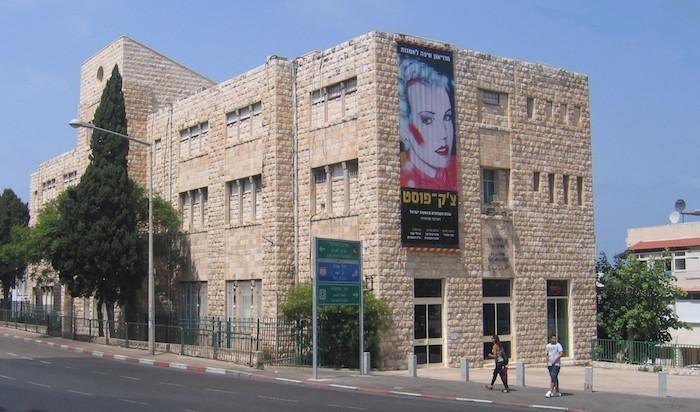 Haifa, dopo le polemiche scompare McJesus
