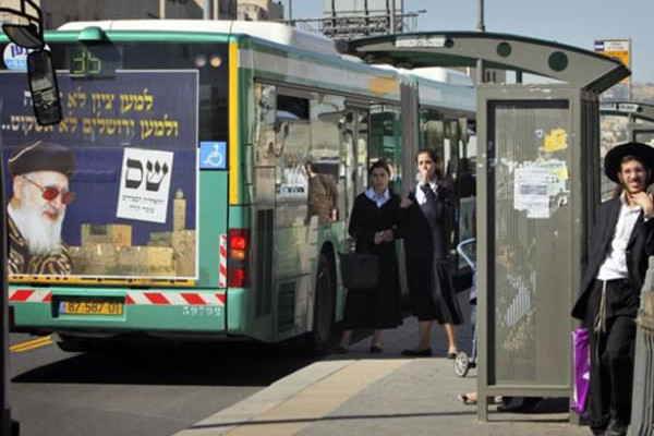 Israele, illegittima la segregazione delle donne sui bus