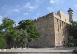 Hebron, pietra d'inciampo