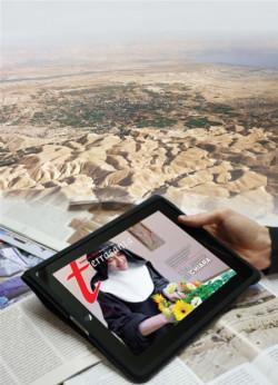 <i>Terrasanta</i> su <i>iPad</i>, è uscito il secondo numero gratuito