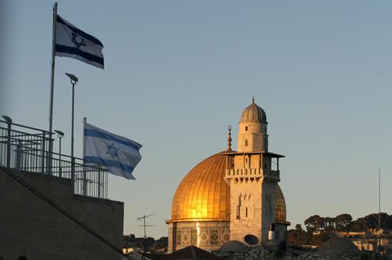 Israele 60 anni dopo