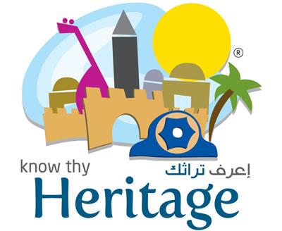 Giovani arabi ed ebrei della diaspora, vacanze sulle tracce degli avi