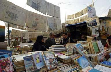 Domina il libro religioso al salone internazionale del Cairo