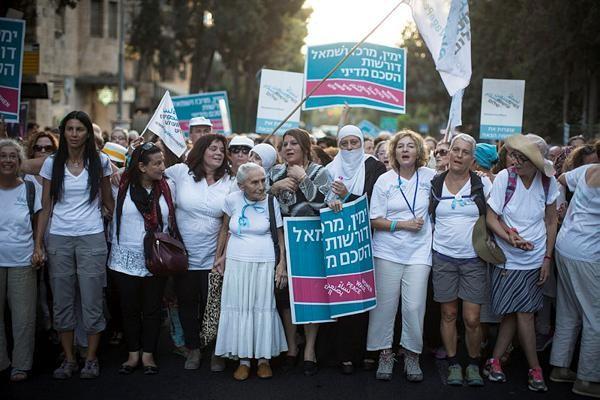 Voci di donne da Gerusalemme: La pace è possibile