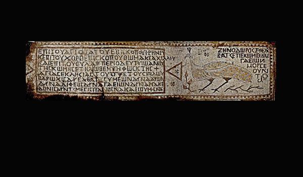 La Chiesa primitiva in Galilea, nuove scoperte