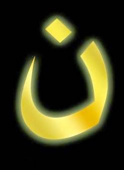 Le Chiese d'Oriente per i cristiani di Mosul
