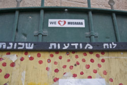 Musrara, Gerusalemme sconosciuta