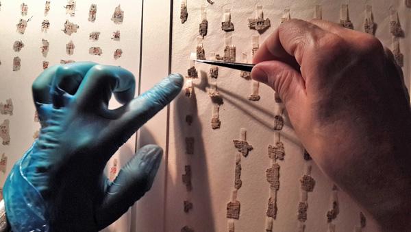 I manoscritti di Qumran come un grande <i>puzzle</i> digitale